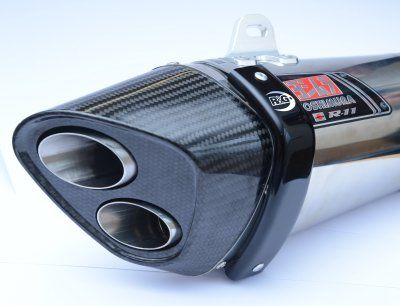 Exhaust Protector for Yoshimura R11 exhaust