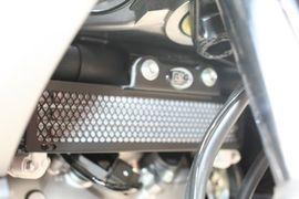 Oil Cooler Guard for Honda Crossrunner '11-
